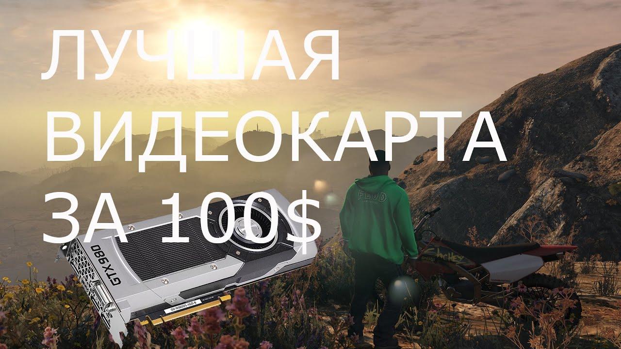 На агро доске объявлений украины вы сможете купить или продать дисковые. Деметра б/у борона дмт-4 цена. Агд 2. 5н прицепная дисковая борона.