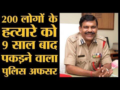 Profile M Nageshwar Rao l New CBI Chief l Alok Verma l Rakesh Asthana l Bribery Case Mp3