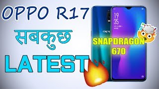 Oppo R17 is now official | listed with all specs | Hindi | Mr.V