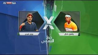 فيدرير أم نادال.. من لاعب التنس الأفضل؟