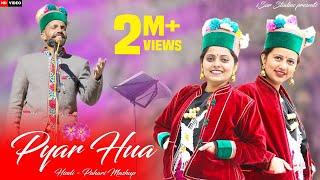 Hindi Pahari Mashup   Pyar Hua   PK Shankar   Ft. Shiwani Thakur   Deepak Passan   iSur Studios