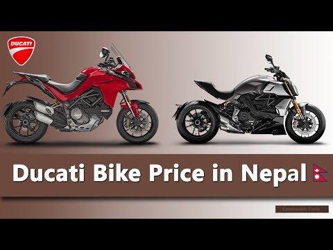 Ducati Bike  Price In Nepal