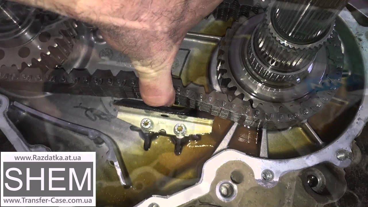 Atc400 Transfer Case Chain Hv 086 Замена цепи в раздатке
