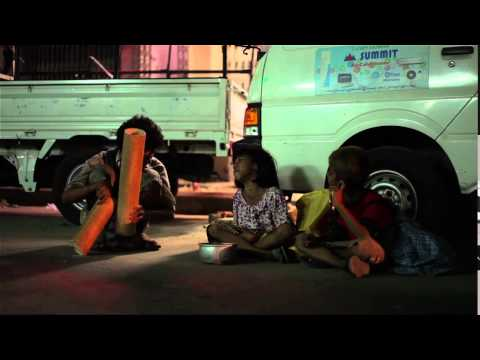 Street music Yangon