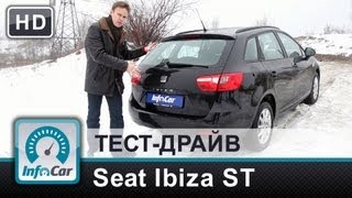 Тест-драйв универсала Seat Ibiza ST 2013 от команды InfoCar.ua
