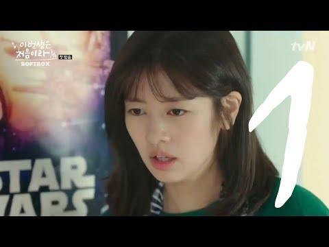 Корейский сериал это удивительная жизнь с русской озвучкой
