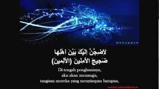 Doa Yg Diberikan oleh Saidina Ali b. Abi Talib Kpd  KUMAYL B. ZIYAD