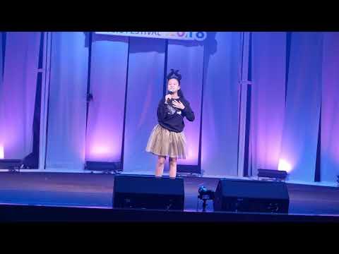 แอล ประกวด Yamaha Thailand Music Festival 2018 รอบคัดเลือก