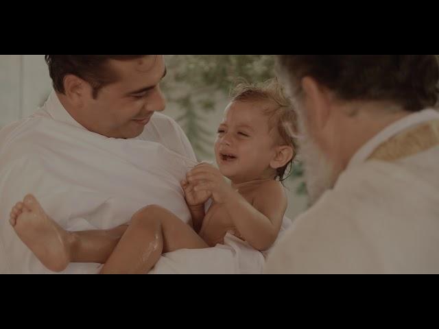 Βάπτιση Στέλιος