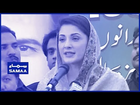 PML-N Leader Maryam Nawaz Addresses Youm-e-Takbeer Ceremony In Lahore | 28 May 2019