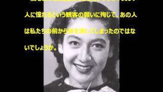 私のブログ http://akichan.muragon.com/ 「永遠の処女 聖なる女優」 原...