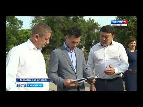 Центральная площадь Городовиковска преобразится