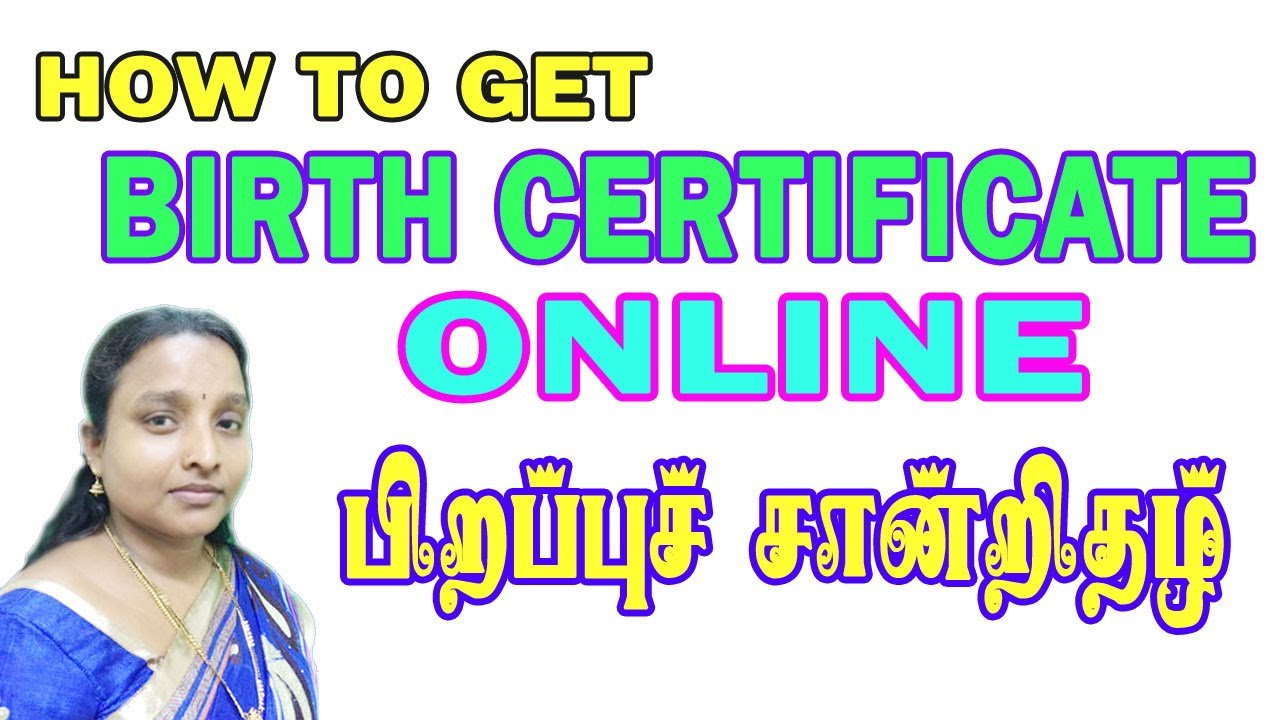 How to get birth certificate online in tamilnadu explained in how to get birth certificate online in tamilnadu explained in tamil latest aiddatafo Image collections