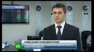 Альпари   Forex брокер №1 в России