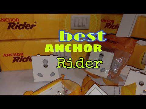 Anchor Rider best