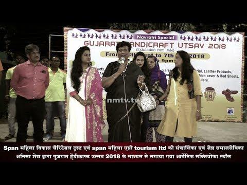 Anisa Shaikh's SPAN Women Agro Trust displays organic vegetables stall at Gujarat Handicraft Utsav