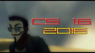 CS 1.6 - 2018