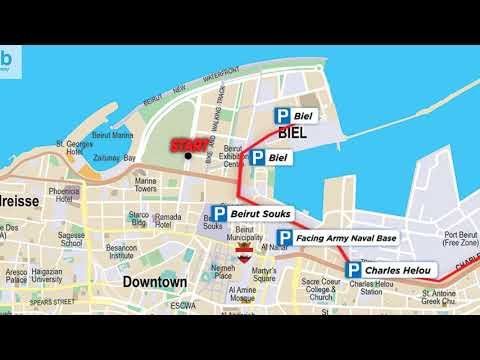 Direction Map Arabic | BLOM BANK BEIRUT MARATHON 2017