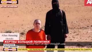 Арабская ночь секас джихад