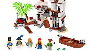 Пираты-Форпост-Распаковка-Сборка-и-обзор-Играем-в-конструктор-Лего-pirates-lego