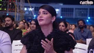 ദീപ്തി സതിയുടെ ഗ്ലാമർ നൃത്തം, വിജയ് യേശുദാസിന്റെ മാന്ത്രിക ശബ്ദം | Vanitha Film Awards 2018 | Part 2