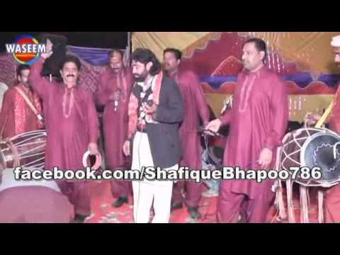 Assan Lok Sir Phirey Aan Dil da Vapaar karna PAIL PARTY