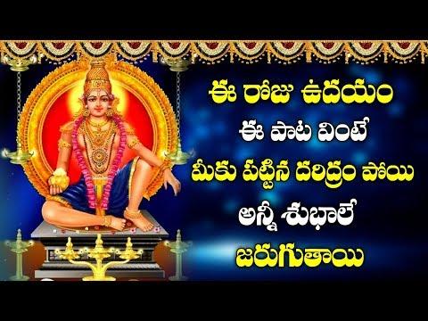 బుధవారం-ఈ-పాటలు-వింటే-అన్ని-శుభమే-జరుగుతుంది-||-ayyappa-telugu-songs