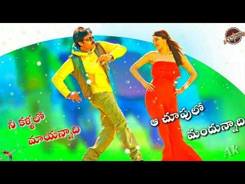 Pawan kalyan o pilla song lyrics whatsapp status    sardhar gabbar singh movie song