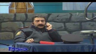 QAİ-lər - Qadınlar 2 (Bir parça, 2007)