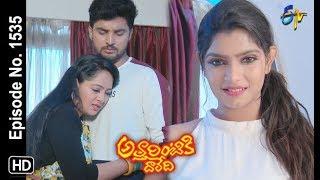 Attarintiki Daredi | 4th October 2019  | Full Episode No 1535 | ETV Telugu