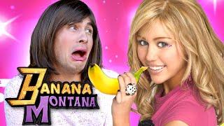 BANANA MONTANA (BTS)