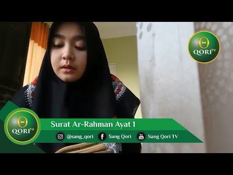 Muzayyanatul Millah Surat Ar-Rahman Ayat 1