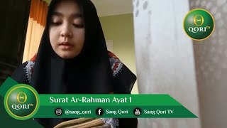Download Mp3 Muzayyanatul Millah Surat Ar-rahman Ayat 1