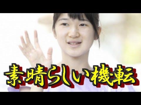 """愛子さまが公務で見せた""""とっさの機転""""が素晴らしい!""""あることを""""をうっかり忘れ皇太子ご夫妻を指摘!さすが新天皇の娘!"""