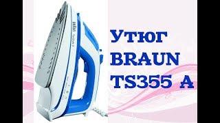 Огляд на Праска BRAUN TS 355 А Розпакування