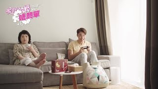 《呢個阿媽唔簡單》Part 1   See See TVB