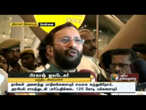 Ramar Palam would not be affected in execution of Sethusamudram project - ...