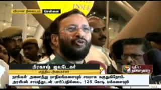 Ramar Palam would not be affected in execution of Sethusamudram project - Prakash Javedekar