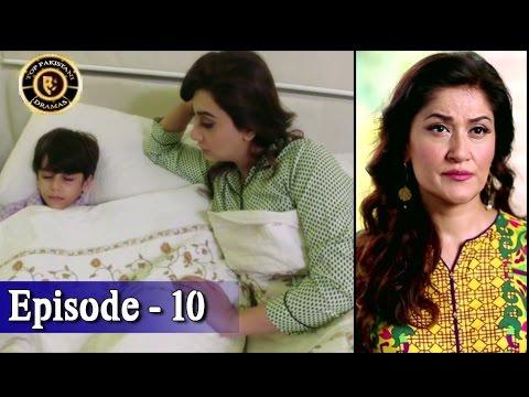 Khuda Mera Bhi Hai Ep 10 - ARY Digital Top Pakistani Dramas