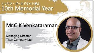CKヴェンカタラマン CEO Titanタタグループ 社長
