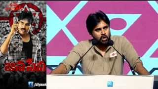 """Dhairyam Undi"" - Courage to Kill Corruption - Says Pawan Kalyan - Jana Sena Party Launch"