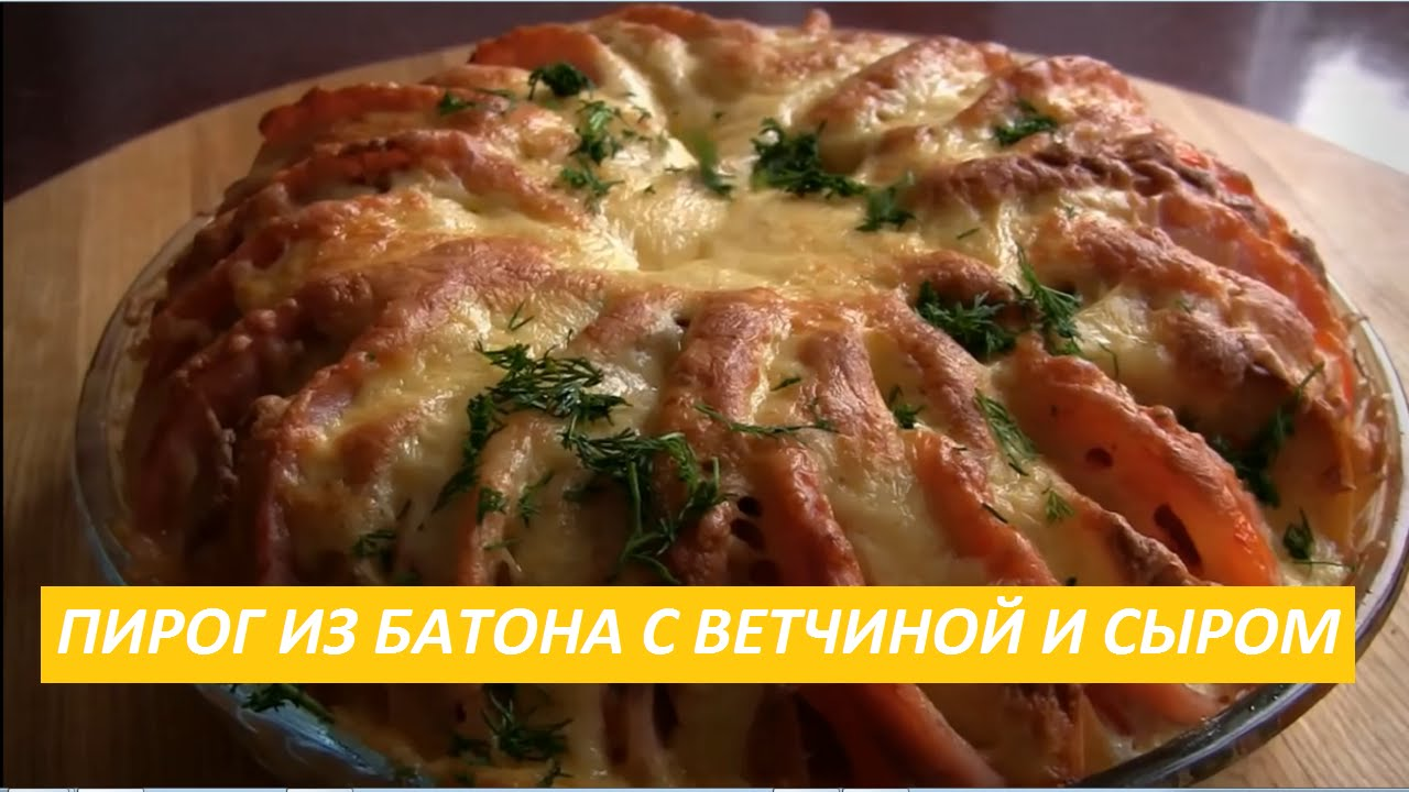 Блюда из батона фото-рецепты