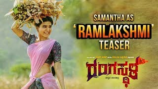 Darling Samantha as Ramlakshmi - Rangasthala Kannada Movie