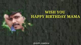 Varshagorane barpinanchi kushita e dina | sal barme sabse pyara song tulu version | birthday song |