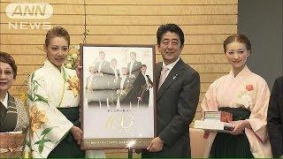 安倍総理大臣は、今年で100周年を迎えた宝塚歌劇団の星組トップスターら...