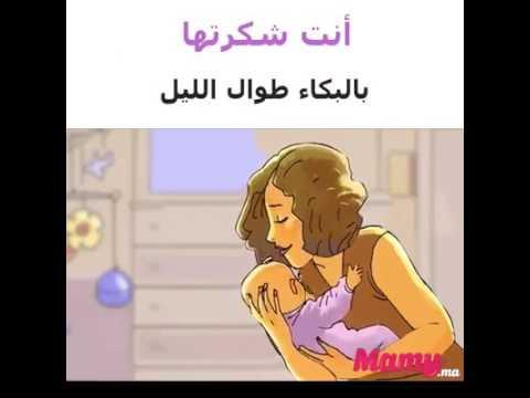 زياد علي On Twitter امي البطله