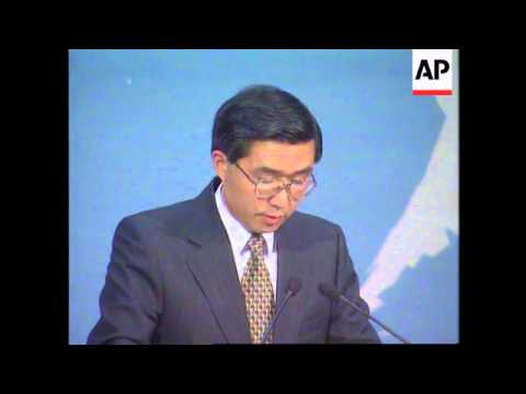 CHINA: BEIJING: FOREIGN MINISTRY PRESS CONFERENCE
