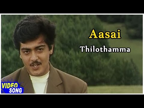 Thiloththama Song   Aasai Tamil Movie   Ajith Kumar   Suvalakshmi   Vasanth   Deva   Music Master