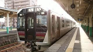 GV-E400系 快速 只見紅葉満喫号 東三条発車