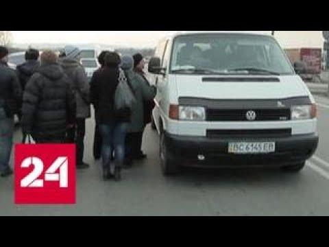 Польша отказалась принимать беженцев из-за наплыва украинцев - Россия 24
